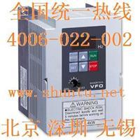 松下VF0变频器inverter北京松下电器变频器代理商BFV00074现货Panasonic变频器 松下VF0