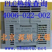 FP-X0L60R现货FP-X0 L60R松下电工AFPXOL60R松下电器PLC松下PLC编程手册AFPX0L60R