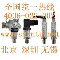 韩国Konics压力表型号TPS20进口压力变送器TPS20G进口压力表TPS20A TPS20