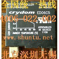 插座式固态继电器UL认证固态继电器型号ED06B5直流固态继电器CE认证固态继电器图片 ED06B5