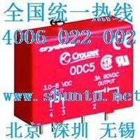 现货Crouzet固态继电器输出模块ODC5高诺斯固态继电器型号SSR固态输出模块0DC5 ODC5