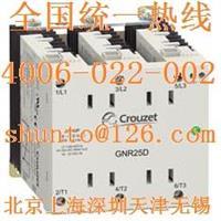 GNR20DCZ导轨安装固态继电器SSR交流固态继电器CUL认证固态继电器CROUZET固态继电器 GNR20D