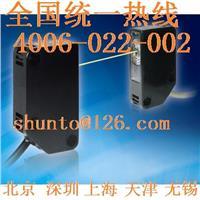 超远距离光电开关Panasonic代理商松下光电开关对射式光电传感器型号NX-111B超长距离光电传感器 NX-111B