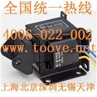 进口电磁铁厂家Kokusai Dengyo Co. Ltd代理商日本国字牌电磁铁型号SA-3702推拉式电磁铁 SA-3702推拉式电磁铁
