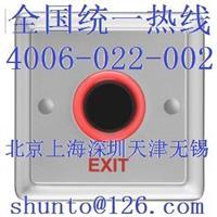 出门开关EX-H04门禁按钮开关进口门禁开关图片开门按钮开关