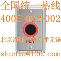 带灯出门开关EX-H22出门感应开关进口红外出门感应器带灯门禁开关 EX-H22