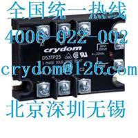 进口固态继电器型号D53TP25三相固态继电器型号D53TP25D三相交流固态继电器SSR D53TP25