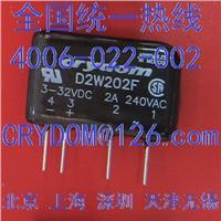 PCB安装固态继电器SSR快达固态继电器现货SIP固态继电器型号D2W203F-11 D2W203F-11