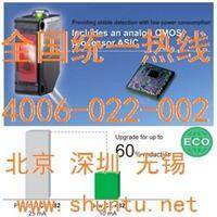 现货CX-425光电开关Sunx扩散反射型光电传感器Panasonic传感器松下光电开关CX-425-P CX-425