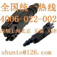 KAVLICO企业压力传感器型号P6000进口医用压力传感器品牌kavlico corp压力传感器价格 P6000