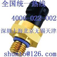 高温压力传感器型号P4056低温压力传感器KAVLICO传感器代理商小型压力变送器 P4056