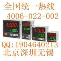 进口温控器型号TCN4H-24R韩国奥托尼克斯电子温控器现货Autonics智能温控器选型TCN4H