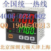 进口温度控制器PID控制器型号TCN4M-24R韩国奥托尼克斯电子温控器现货Autonics温控器TCN4M