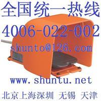 三档脚踏开关日本Kokusai脚踏开关型号SFG-2TPSG5进口安全脚踏开关 SFG-2TPSG5