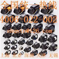 推拉式电磁铁厂家Kokusai企业SOLENOID日本国字牌电磁铁型号SA-32小型电磁铁深圳代理 SA-32