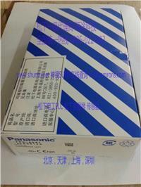 全新原装松下PLC(可编程控制器),FP0系列,FP0-A04I(AFP04123)