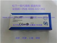 松下FPG-COM4 PLC可编程控制器通信插件AFPG806(FPG-COM4)