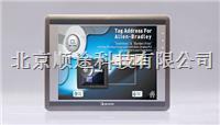 威纶通eMT系列-eMT3102A HMI!威纶新品人机界面触摸屏! eMT3120A