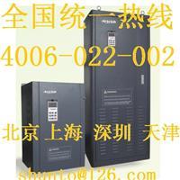 5.5KW台湾机床专用变频器品牌Artrich交流驱动器型号AR600L-0055D AR600L-0055D