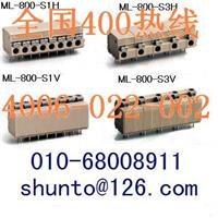 进口插拔式接线端子型号ML-800-S1H日本Sato Parts进口接线端子排ML-800-C ML-800-S1H
