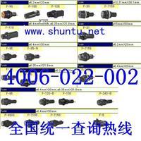 UL认证保险丝F-4000-B日本Sato Parts代理商进口熔断器fuse  F-4000-B