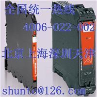 德国魏德米勒信号隔离器品牌Weidmuller隔离器ACT20P进口模拟信号隔离放大器 ACT20P