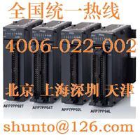 Panasonic可编程控制器FP7松下PLC型号AFP7CPS31松下电器代理商CPU单元CPS31