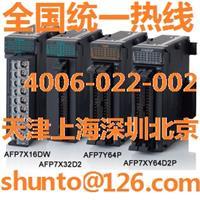 松下PLC官网的Panasonic代理商AFP7XY64D2T松下FP7输入输出单元模块XY64D2T AFP7XY64D2T
