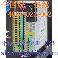 安全控制单元SF-C21松下代理商Panasonic多点安全继电器传感控制器 SF-C21