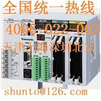 松下PLC代理商现货AFP23467松下电器Panasonic输入单元FP2 AFP23467