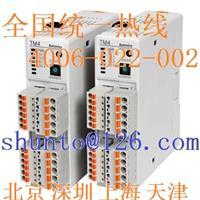 多通道温度控制器Autonics奥托尼克斯电子温控器TM4-N2SE现货智能温度控制器autonics温控器TM4