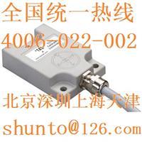 德国Posital FRABA进口倾角传感器TILTIX双轴倾角仪耐高温高精度倾斜传感器