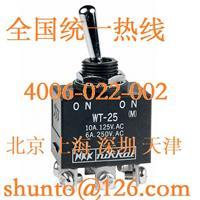 现货WT-25AT防水钮子开关型号WT25T进口摇头开关WT-25钮子开关厂家nkk WT25T