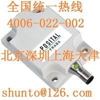 德国Posital编码器FRABA官网的进口水平倾角传感器型号ACS-360-1-SV10-VK2-PM ACS-360-1-SV10-VK2-