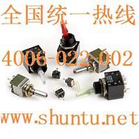 日本nkk带灯钮子开关型号M-2112现货M2112TCW01进口发光摇头开关 M-2112