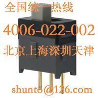 日本NKK开关代理商AS-12微型拨动开关型号AS12AV超小型滑动开关厂家NKK