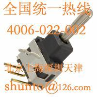 日开nkk开关上海企业A13AH现货A-13AH超小型钮子开关进口三位钮子开关stock A-13AH