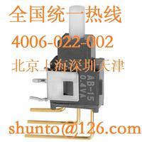进口微型按键开关NKK开关代理商AB15AV现货AB-15超小型按钮开关 AB15AV
