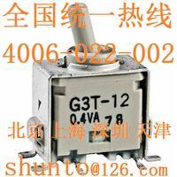 贴片摇头开关型号G3T-29表面安装摇头开关型号G3T29AH六脚三档钮子开关接线图
