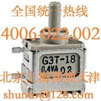 贴片摇头开关型号G3T18AH现货表面贴装三档钮子开关接线图SMT安装摇头开关G3T-18 G3T18AH