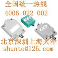 Posital双轴倾角传感器德国Fraba进口角度传感器型号ADS-060-2-AV40-HE2-5W倾角仪