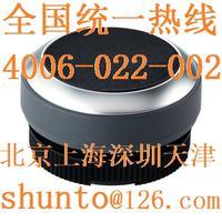 REACH认证按钮开关进口金属按钮开关型号1.30.270.021/0100圆形自复位开关 1.30.270.021/0100