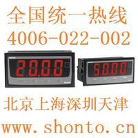 Autonics面板表MS4W直流电压表MS4W-DV-4N现货数显数字电压表头价格 MS4W-DV-4N