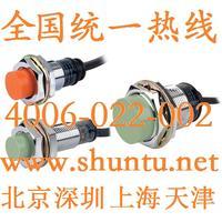 青岛Autonics sensor现货PR08-1.5DN接近开关型号PR08-1.5DP奥托尼克斯传感器 PR08-1.5DN