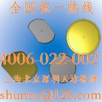法国Nicomatic代理商薄膜开关簧片金属弹片Metal Domes arrays进口锅仔片弹簧