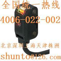 对射式光电开关EX-23-PN超小型光电传感器Panasonic微型光电开关 EX-23-PN