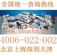 奥托尼克斯电子颜色传感器AUTONICS防水色标传感器型号BC15-LDT-C