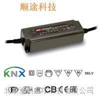 台湾明纬PWM-60-24KN调光电源型号KNX开关24V PWM-60-12KN