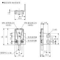 光电开关BTF15-BDTL超薄型传感器Autonics