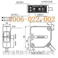 进口光电传感器BEN5M奥托尼克斯AUTONICS现货